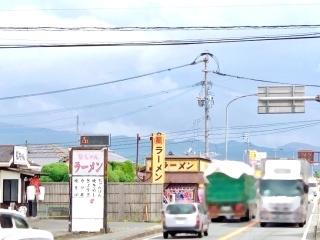 丸星中華そばセンター (5)
