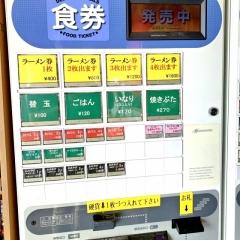丸星中華そばセンター (9)