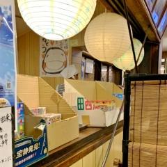 丸星中華そばセンター (27)