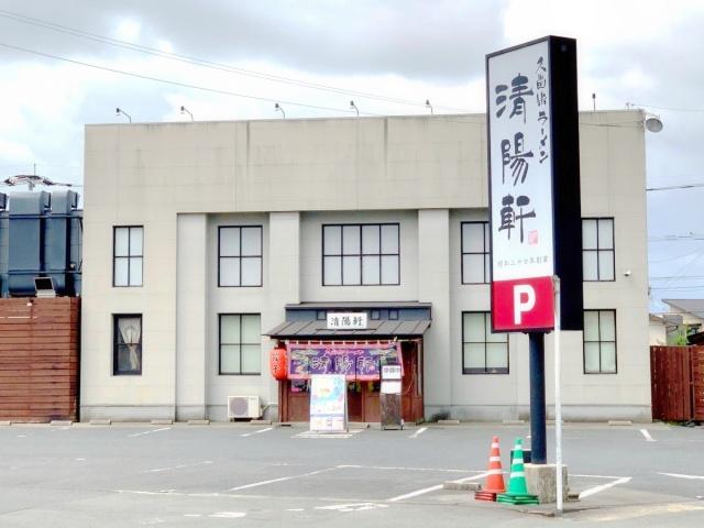 清陽軒 本店 (2)