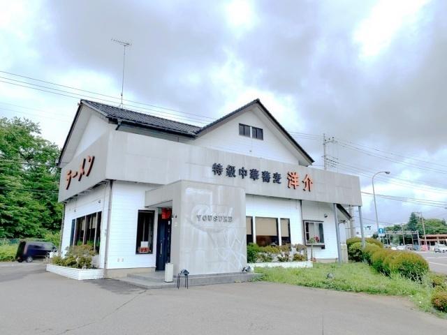 特級中華蕎麦 洋介 (1)