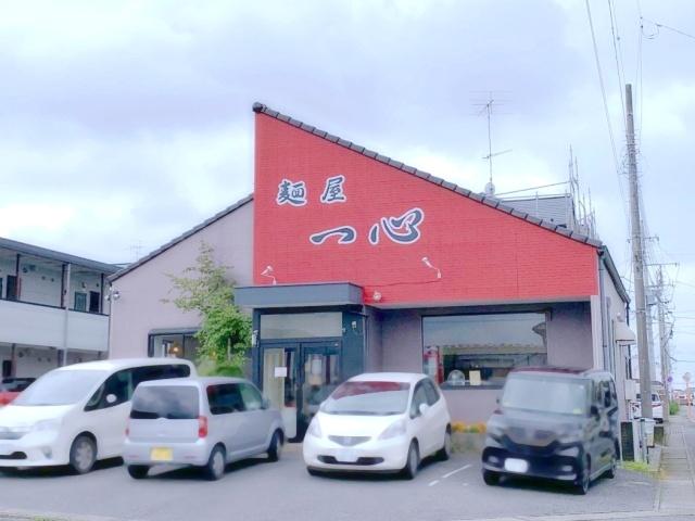 麺屋 一心 (1)