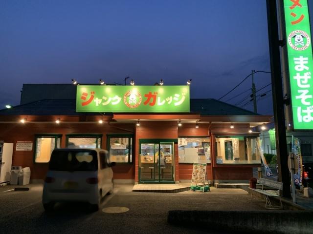 ジャンクガレッジ熊谷店 (1)