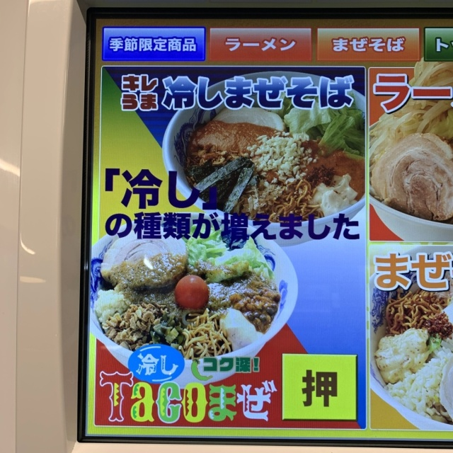 ジャンクガレッジ熊谷店 (4)