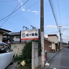 麺屋つるる (1)