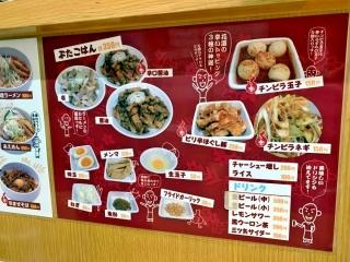味噌麺処 花道 (6)