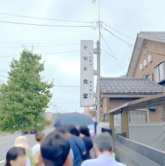 とんかつとカツカレーの店 キセキ食堂 岩槻店 (3)