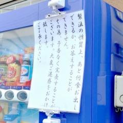 とんかつとカツカレーの店 キセキ食堂 岩槻店 (5)