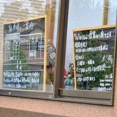 とんかつとカツカレーの店 キセキ食堂 岩槻店 (8)