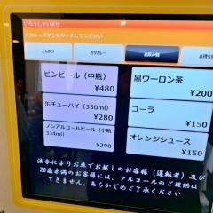 とんかつとカツカレーの店 キセキ食堂 岩槻店 (12)