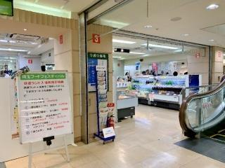 中華そば輝羅 from SR7 埼玉フードフェスティバル (1)