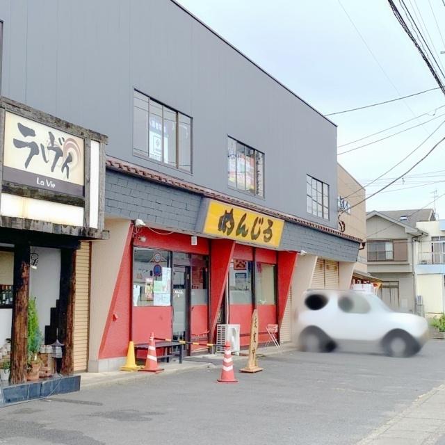 めんじろ (2)