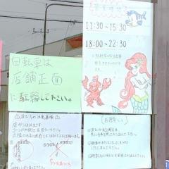 めんじろ (3)