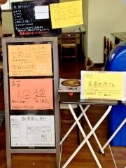 めんじろ (4)