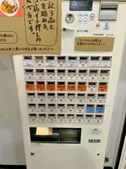 ラーメン すくえ屋 (7)