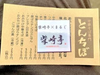 乙女座HENTAIコラボ (4)