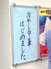 千里眼 (4)