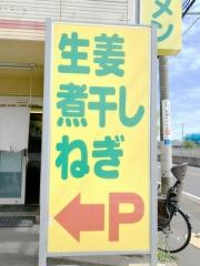 㐂九家 (1)