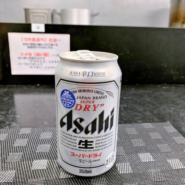 天元突破 (4)