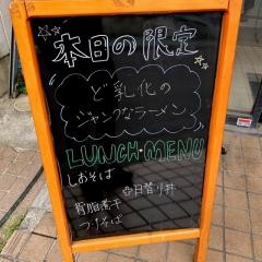 はつがい商店 (3)