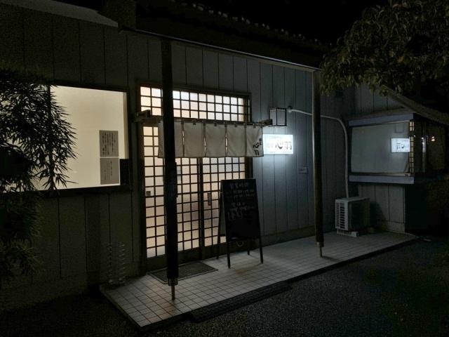 麺屋 心羽 (1)