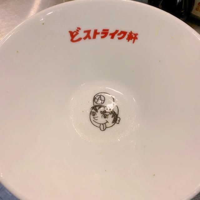 どストライク軒 総本店 (22)