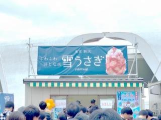 東京ラーメンショー2019 (24)