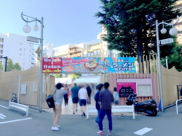 大つけ麺博2019 (1)