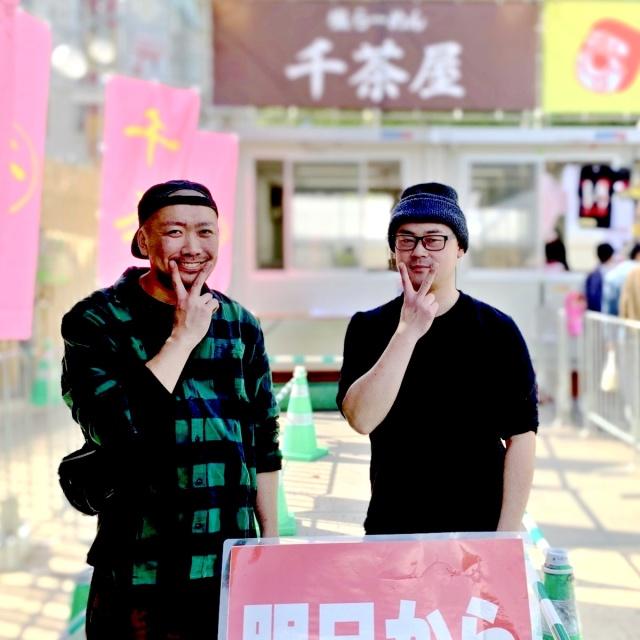 大つけ麺博2019 (2)