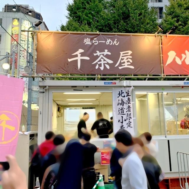 大つけ麺博2019 (16)
