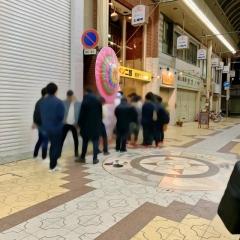 ラーメン二郎 前橋千代田町店 (1)