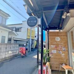 自家製手もみ麺 鈴ノ木 (2)