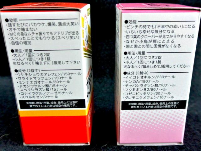 80 シアワセニナール (3)