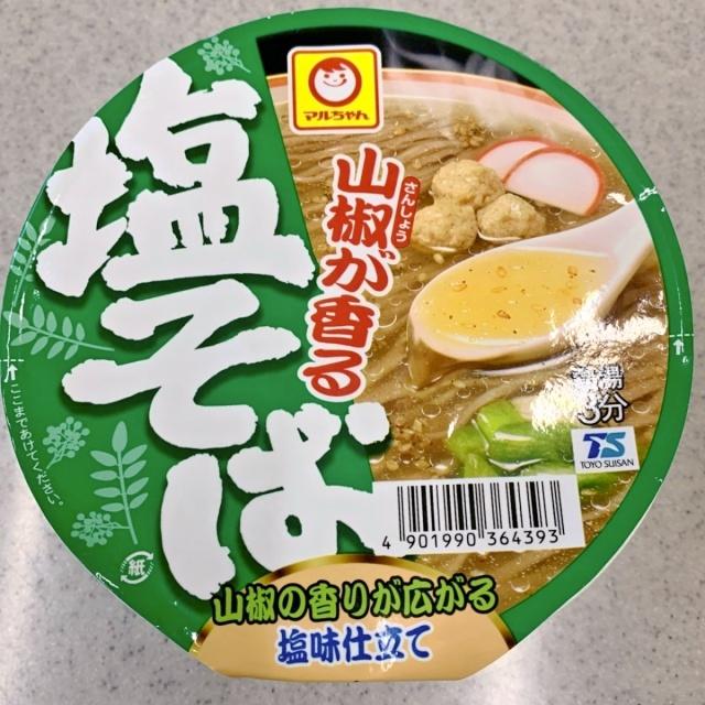 110 塩そば (1)