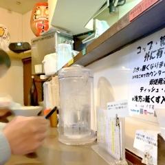 スタミナ満点ラーメン すず鬼 (7)
