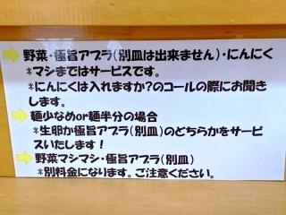 たかふじ (6)