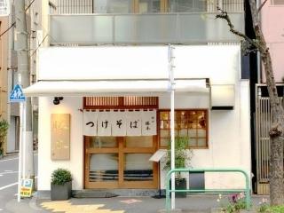 神田 勝本 (2)