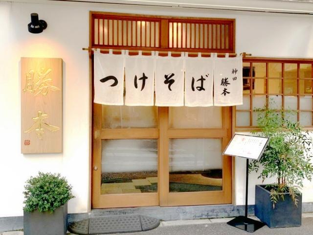神田 勝本 (3)