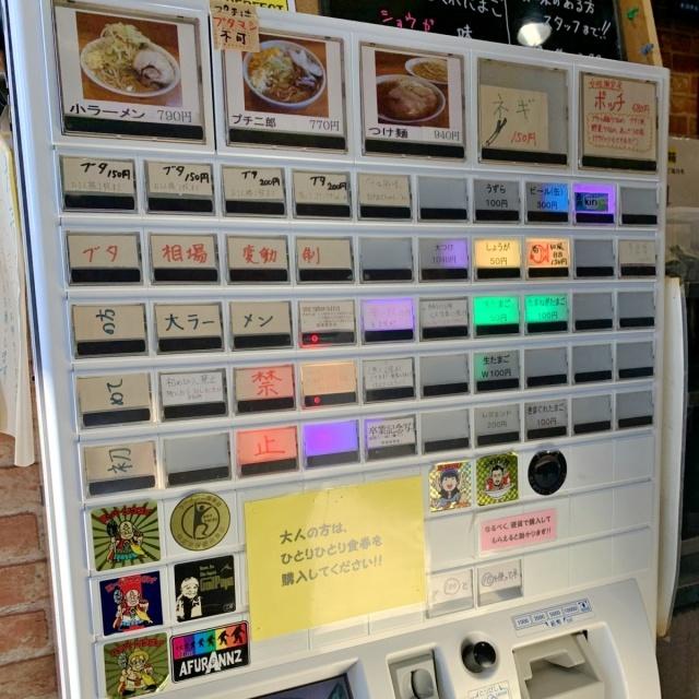 ラーメン二郎 八王子野猿街道店2 (2)