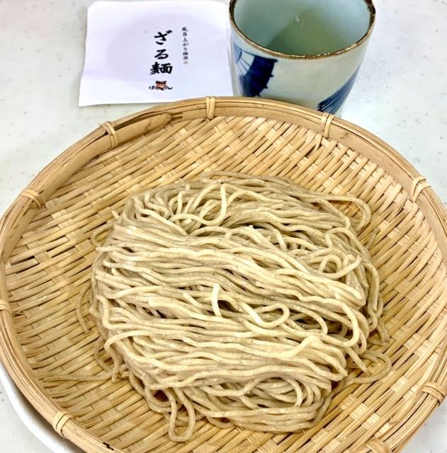 麺道はなもこし (3)