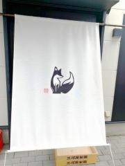 中華蕎麦 きつね (6)