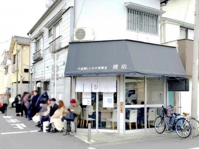 宍道湖しじみ中華蕎麦 琥珀 (8)