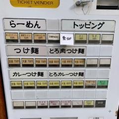 とろ肉つけ麺 魚とん (4)