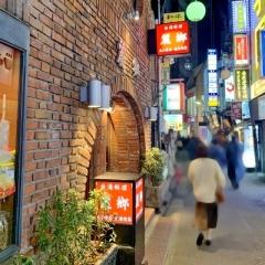 麗郷 渋谷店 (1)