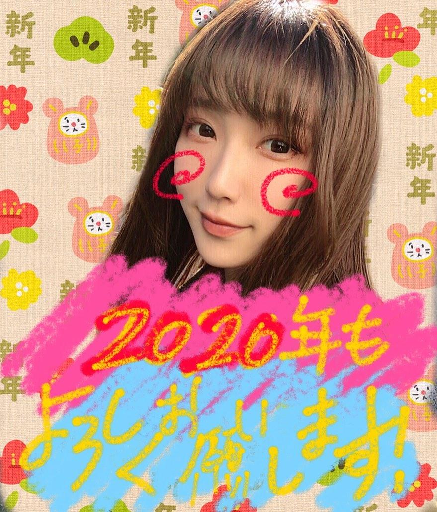 20NENGA_005_f_s_uika.jpg