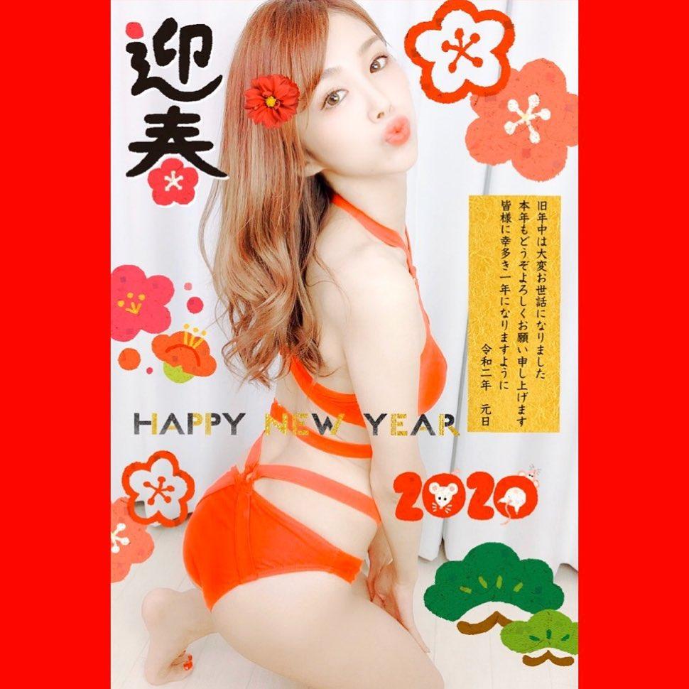 20NENGA_016_mishuku_nana.jpg