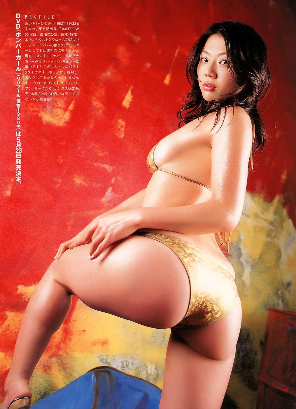 aizawa_hitomi160.jpg