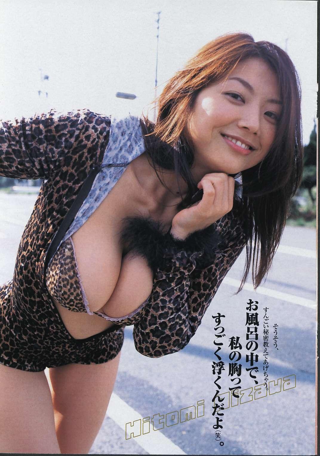 aizawa_hitomi165.jpg