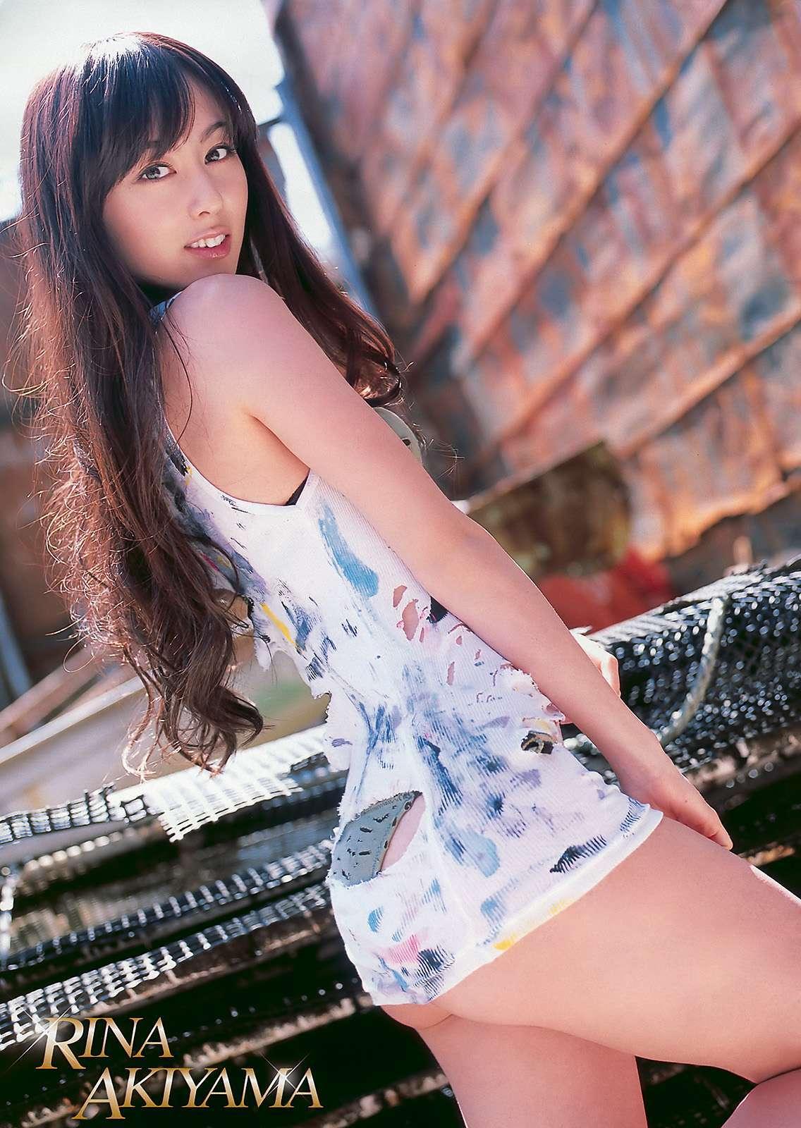 akiyama_rina132.jpg