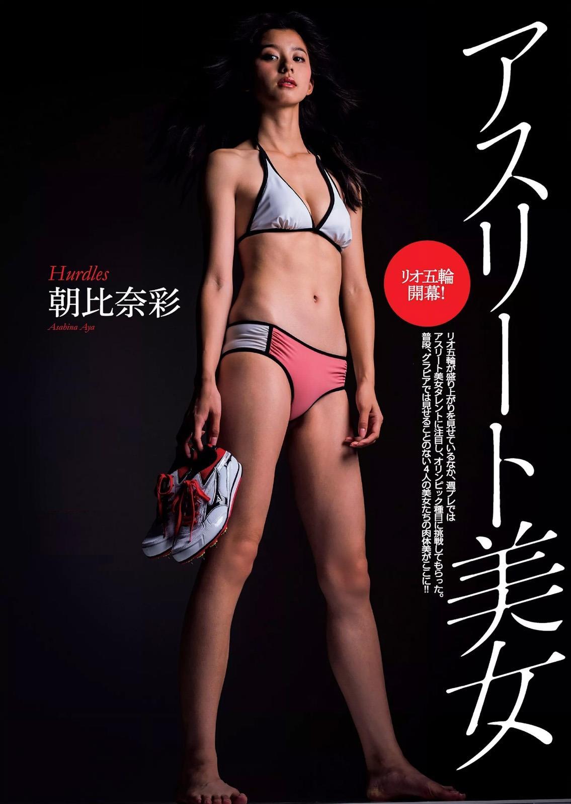 asahina_aya029.jpg